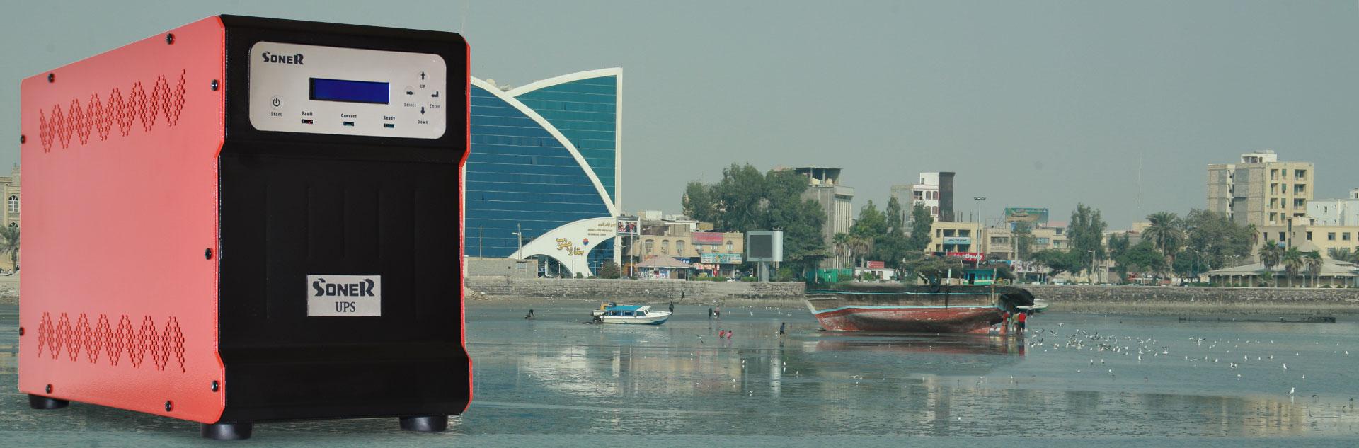 فروش دستگاه یو پی اس ایرانی سونر در بندرعباس