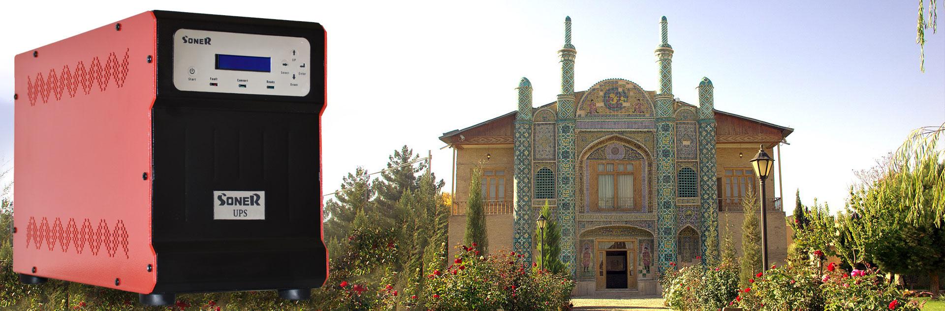 فروش دستگاه یو پی اس ایرانی سونر در بجنورد