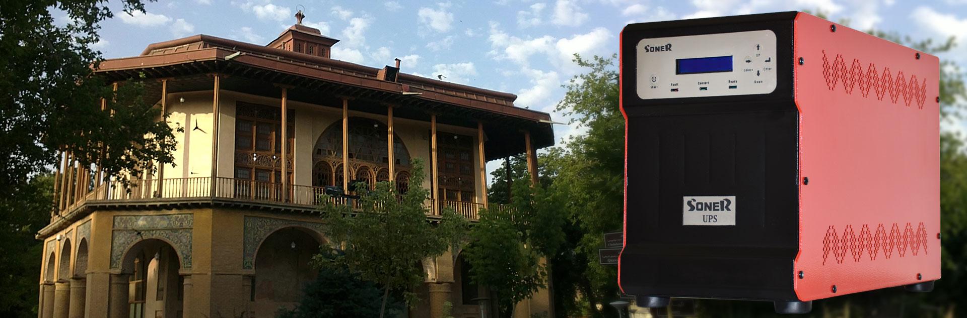فروش دستگاه یو پی اس ایرانی سونر در قزوین