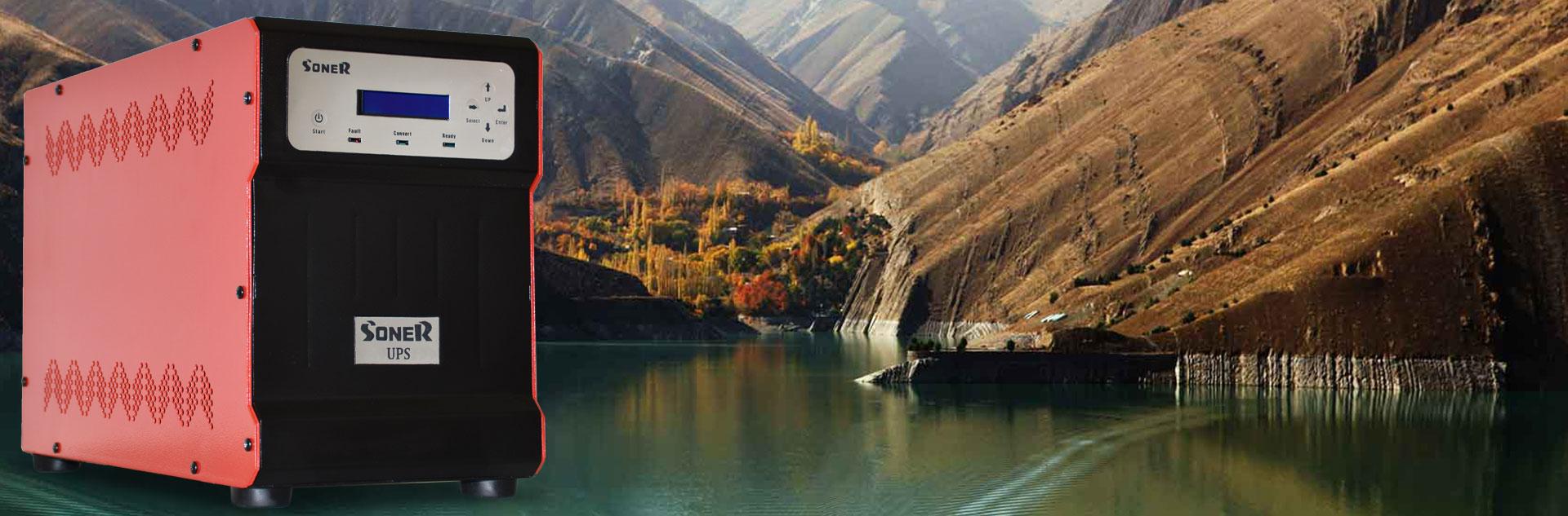 فروش دستگاه یو پی اس ایرانی سونر در کرج