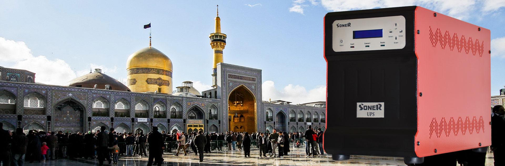فروش دستگاه یو پی اس ایرانی سونر در مشهد
