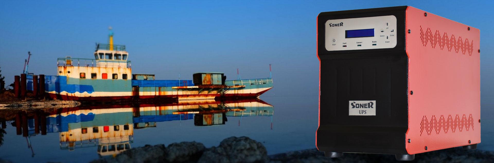 فروش دستگاه یو پی اس ایرانی سونر در ارومیه