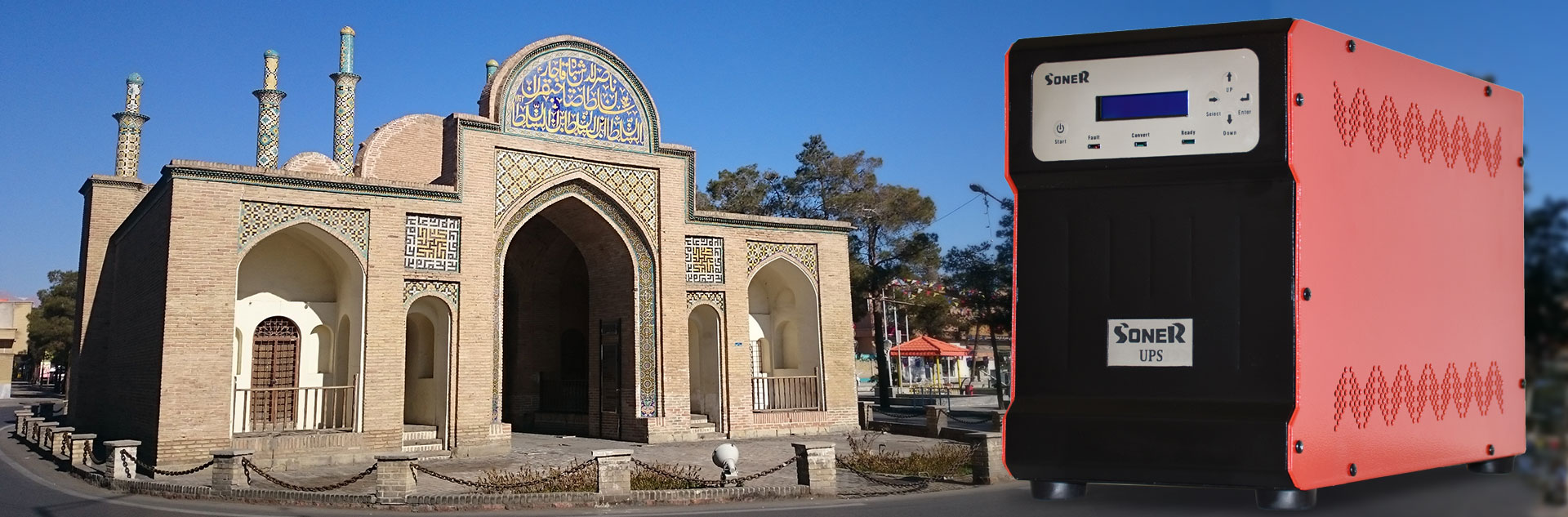 فروش دستگاه یو پی اس ایرانی سونر در سمنان