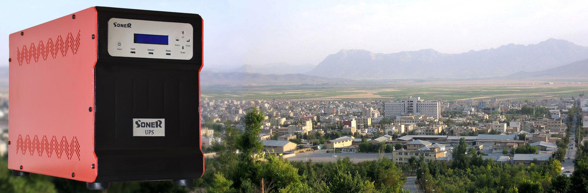 فروش دستگاه یو پی اس ایرانی سونر در شهرکرد