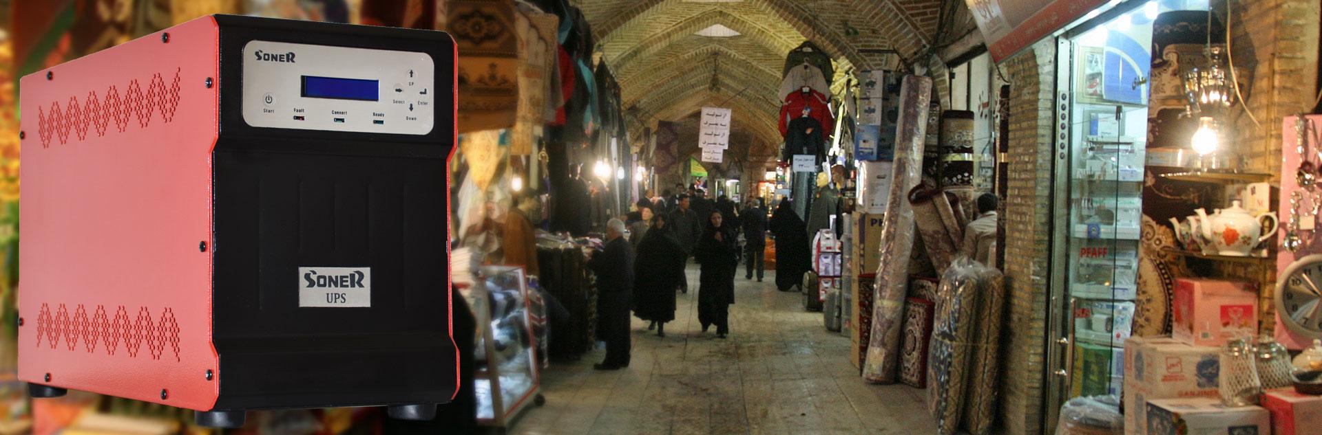 فروش دستگاه یو پی اس ایرانی سونر در زنجان
