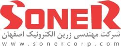 شرکت مهندسی زرین الکترونیک