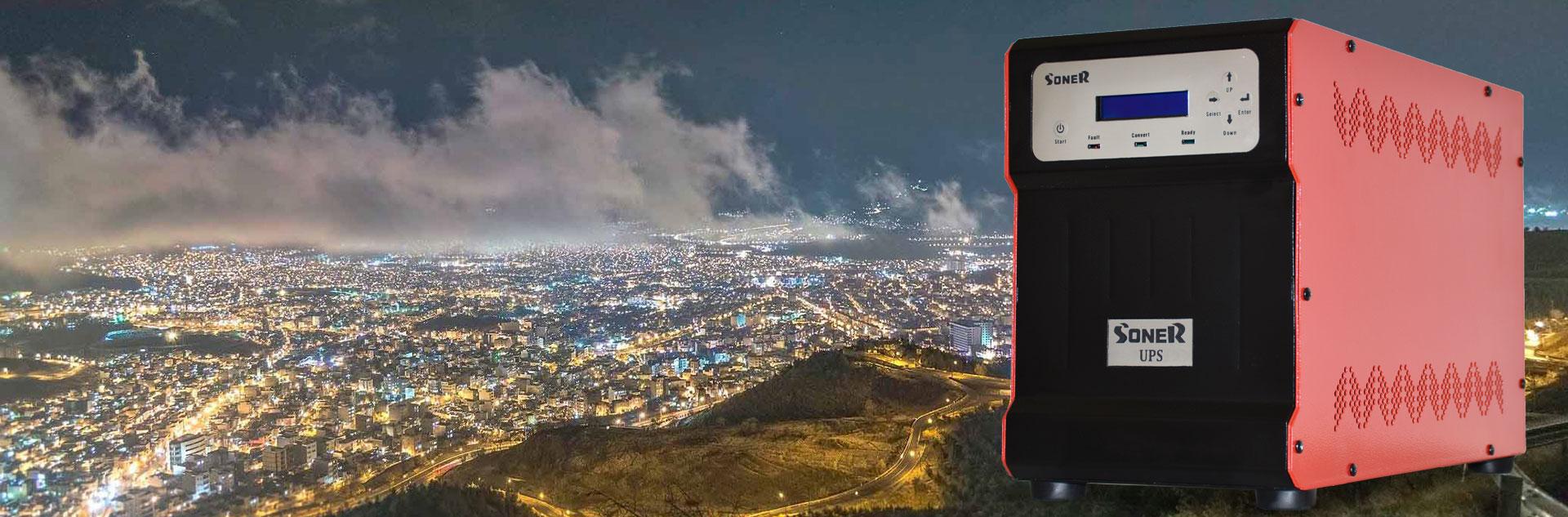 فروش دستگاه یو پی اس ایرانی سونر در سنندج